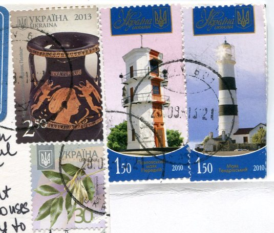 Ukraine - Tarkhankut Lighthouse stamps