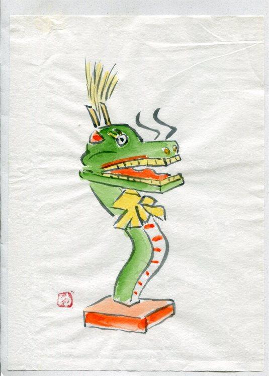 USA - Z - Dragon Art