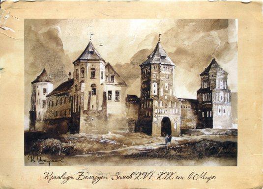 Belarus - Mir Castle
