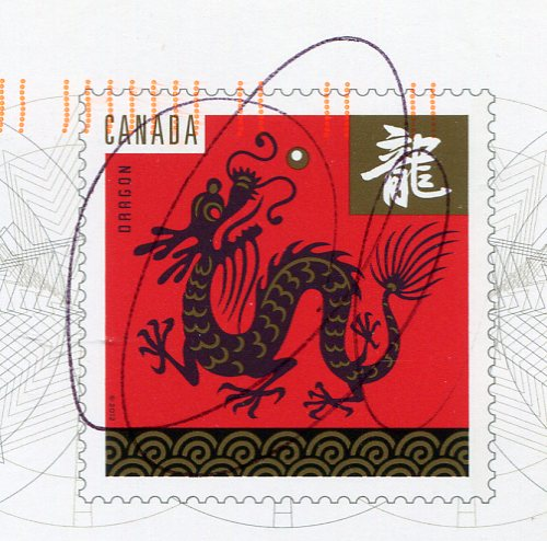 Canada - Year of the Dragon stamps
