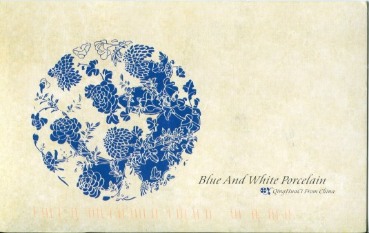 China - Blue and White Porcelain