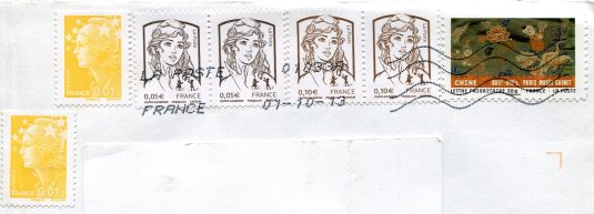 France - Paris canal stamps
