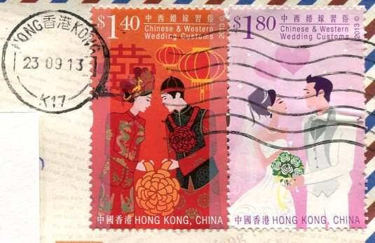 Hong Kong - Boats art card stamps