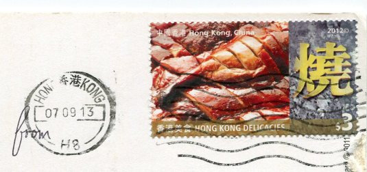 Hong Kong - Hot Pepper stamps