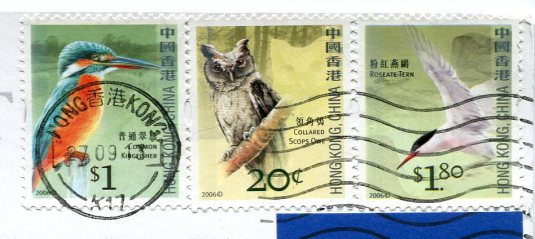 Hong Kong - Trains stamps
