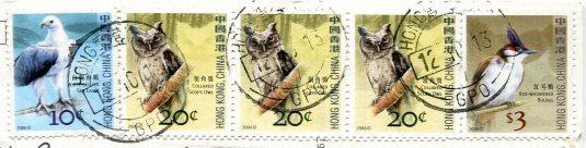 Hong Kong - Zodiac stamps