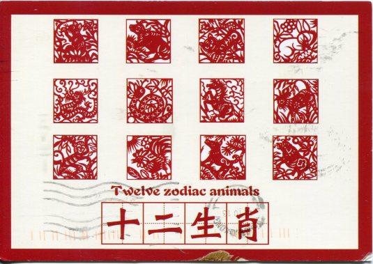 Hong Kong - Zodiac