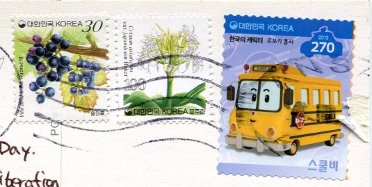 Korea - Cat on street stamps