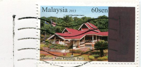 Malaysia - Penang Bridge stamps