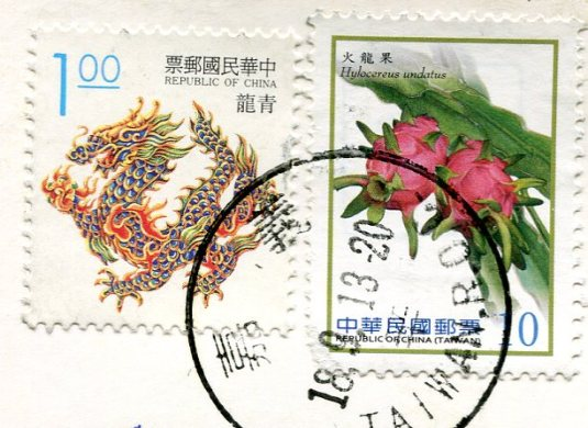 Taiwan - Lancy Cat stamps