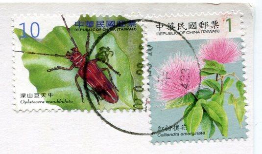 Taiwan - Taipei stamps