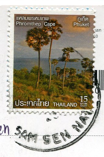 Thailand - Krasai Cave Bridge Train stamps