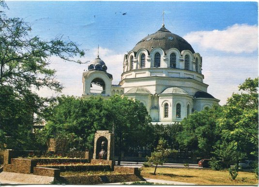 Ukraine - Cathedral of Saint Nicholas