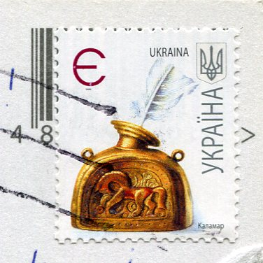 Ukraine - Traditional Clothes stamps