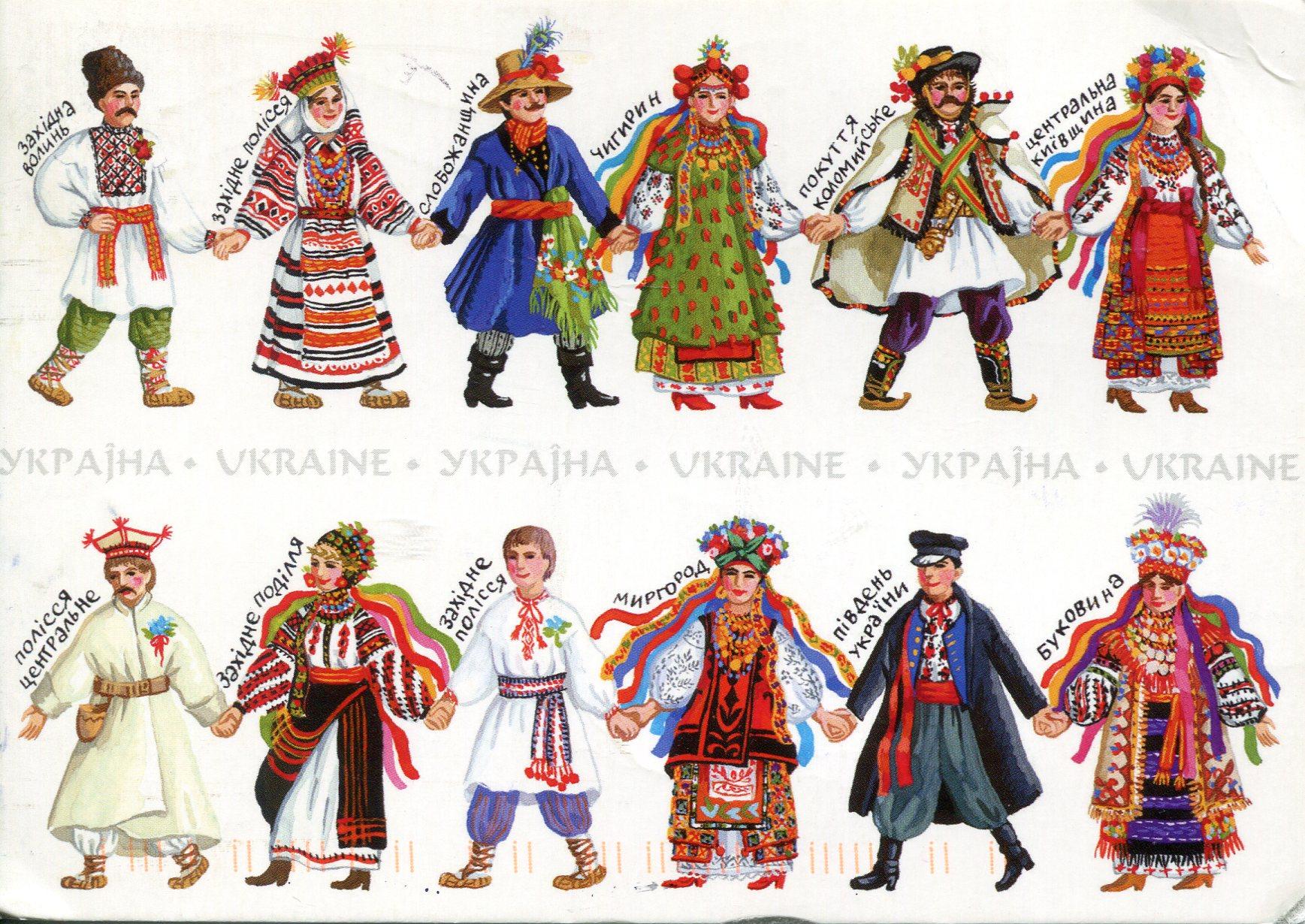 Zapotec Zulu Russian 30