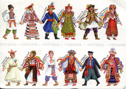 Ukraine - Traditional Clothes