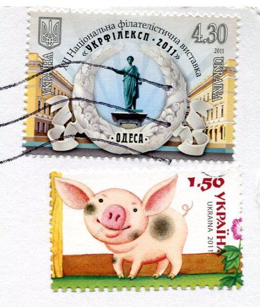 Ukraine - Wheat Fields stamps