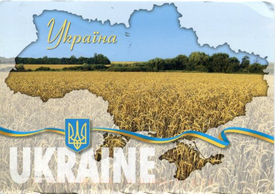 Ukraine - Wheat Fields