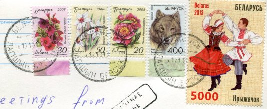 Belarus - Teddy at Mailbox stamps