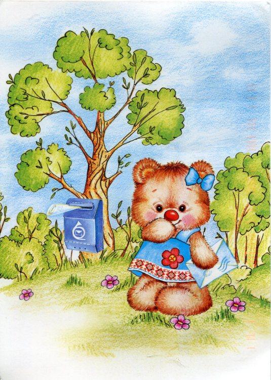 Belarus - Teddy at Mailbox