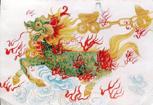 China - Dragon Card