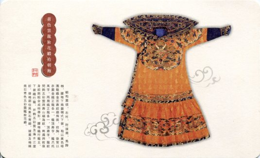China - Dragon Pattern Robe