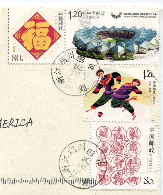 China - Hangzhou stamps