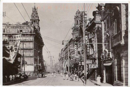 China - Nanjing Road 1920s