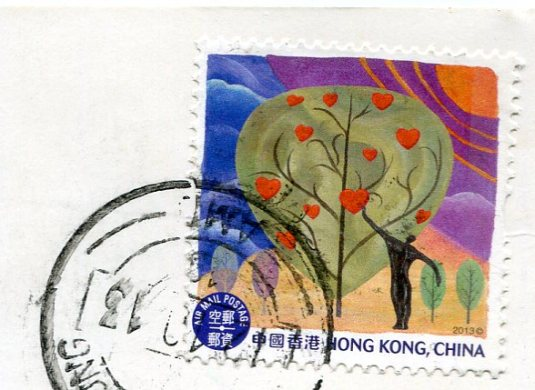 China - Tiananmen Square aerial stamps from HongKong