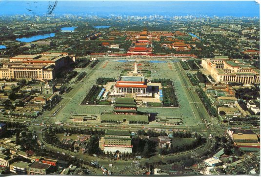 China - Tiananmen Square aerial