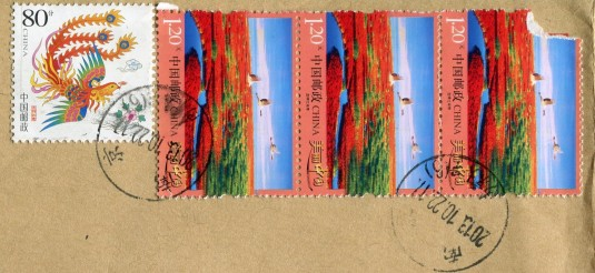 China - Train stamps