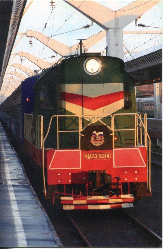 China - Train