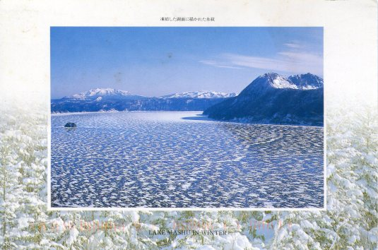 Japan - Lake Matsu Winter