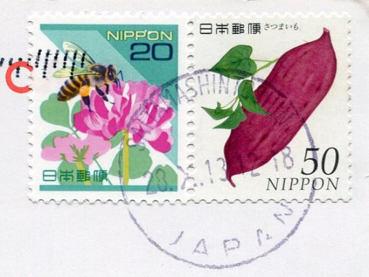 Japan - Lake Yunoko stamps