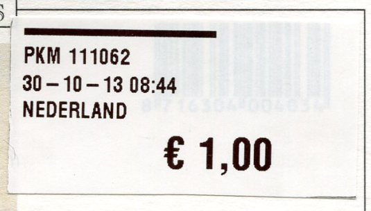 Netherlands - Anne Geddes stamps
