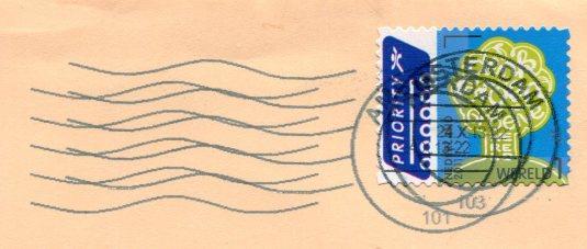 Netherlands - Spinning Wheel Illustration stamps