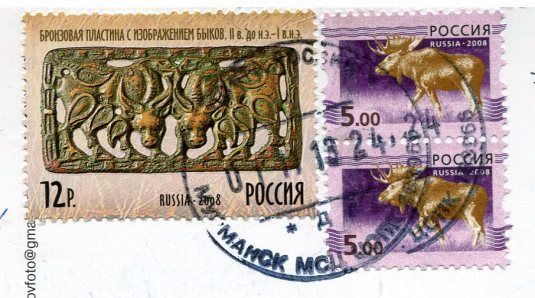 Russia - Altai Mountains Spring stamps
