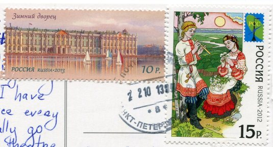 Russia - Gzhel stamps
