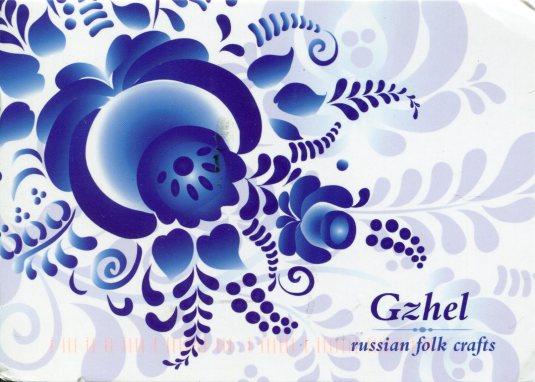 Russia - Gzhel