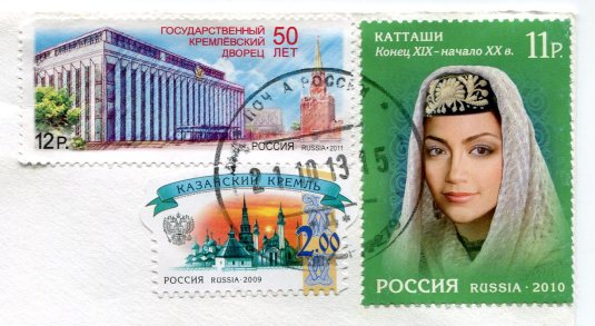 Russia - Kirdiy - Winter stamps