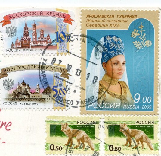 Russia - Pig stamps