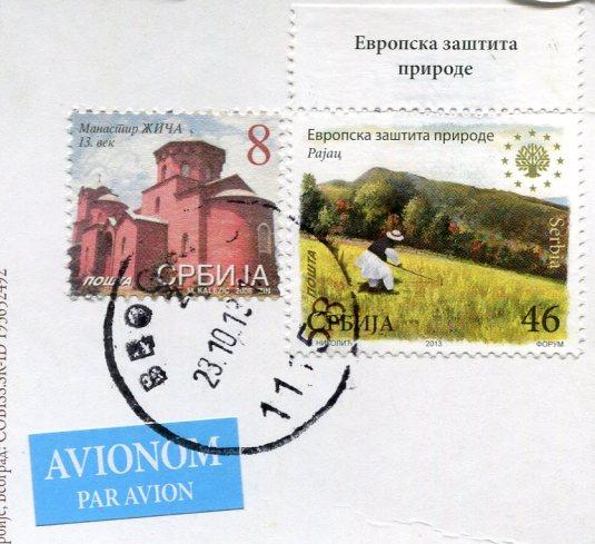 Serbia - Belgrade aerial stamps