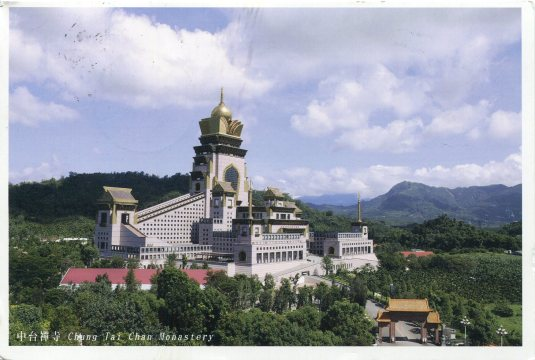 Taiwan - Chung Tai Chan Monastery