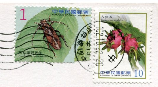 Taiwan - President's Office stamps