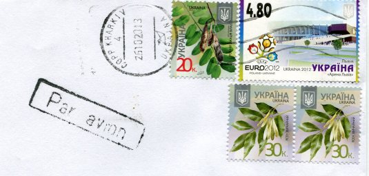 Ukraine - Folk Choir stamps