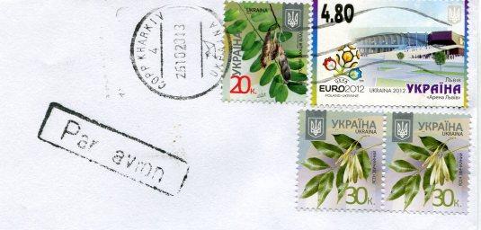 Ukraine - Folk Choir stamps