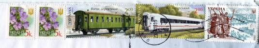 Ukraine - Multi stamps