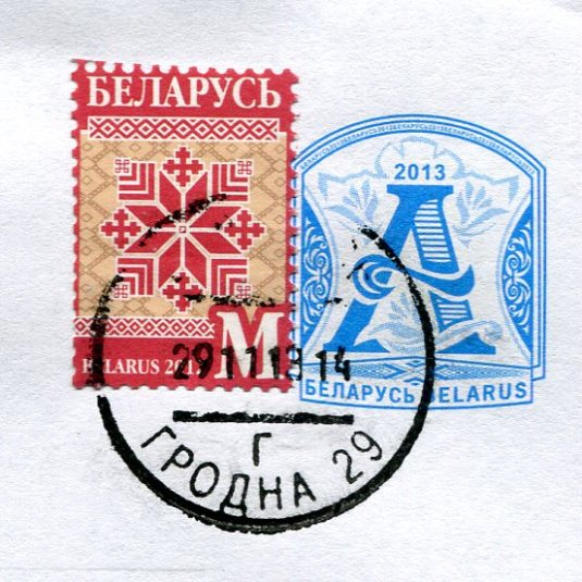 Belarus - Christmas Card stamps