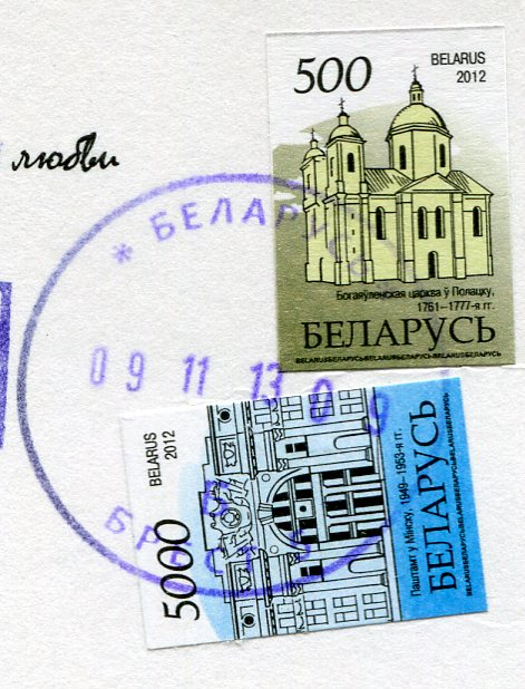 Belarus - Romancing Cats Stamps