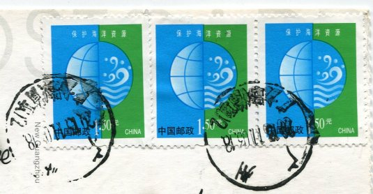 China - Chan Clan Temple stamps